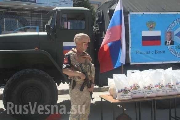 Сирия, Восточная Гутта: военную полицию России встречают в бывшей крепости боевиков | Русская весна