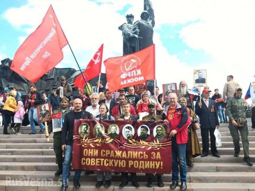 День Победы в Донецке: десятки тысяч дончан и гостей из Европы и Америки