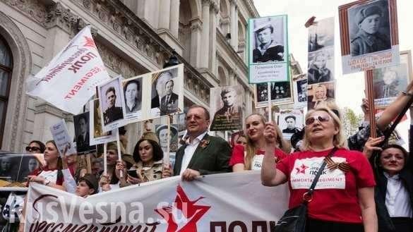 По Лондону 9 мая прошёл «Бессмертный полк» (ФОТО, ВИДЕО) | Русская весна