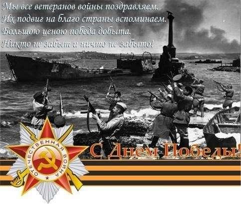 Как русский морпех Владимир Кайда убивал фашистов голыми руками