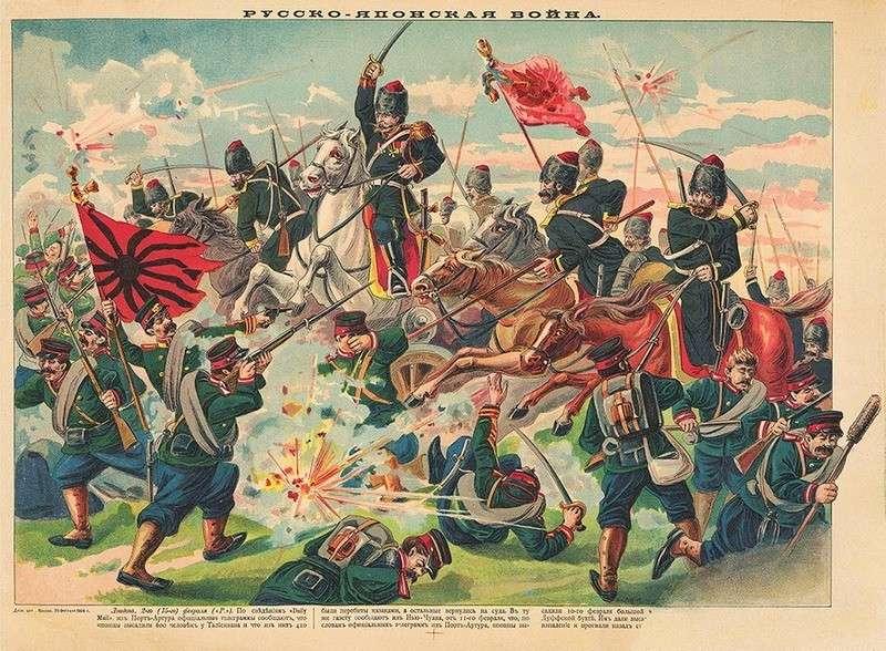 Русско-японская война. Разгром России и Японии в «битве при Портсмуте»