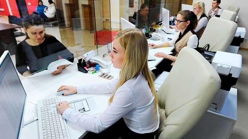 Бесплатные юридические консультации планируют оказывать в региональных МФЦ