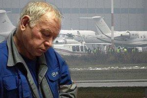 Трагедия во Внуково : новые подробности