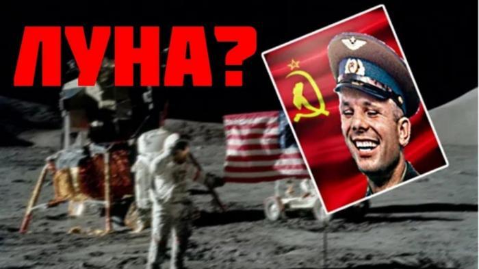 США потребовали от России прекратить развенчивать миф о полёте американцев на Луну
