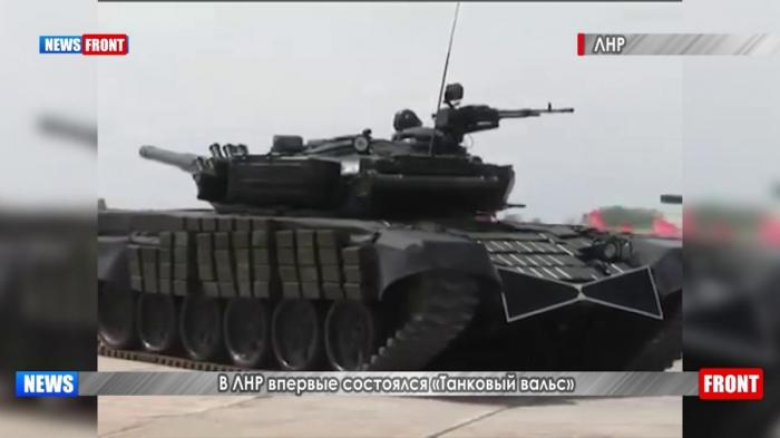 Танкисты ЛНР исполнили оригинальный вальс на боевых танках Т-72