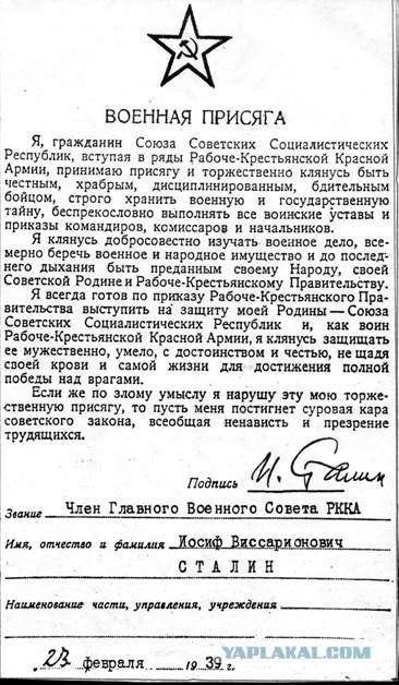 Полковники МВД миллиарды в квартирах прячут –  армии пока всё равно....за зарплату теряют Совесть, а должны  Стоять за народ.