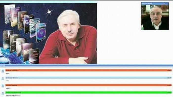 Продолжаем дело Николая Левашова. Конференция – 81 от 12.05.2019