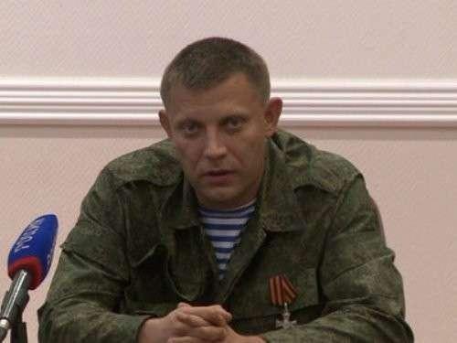 Захарченко: Будем забирать Славянск, Краматорск и Мариуполь