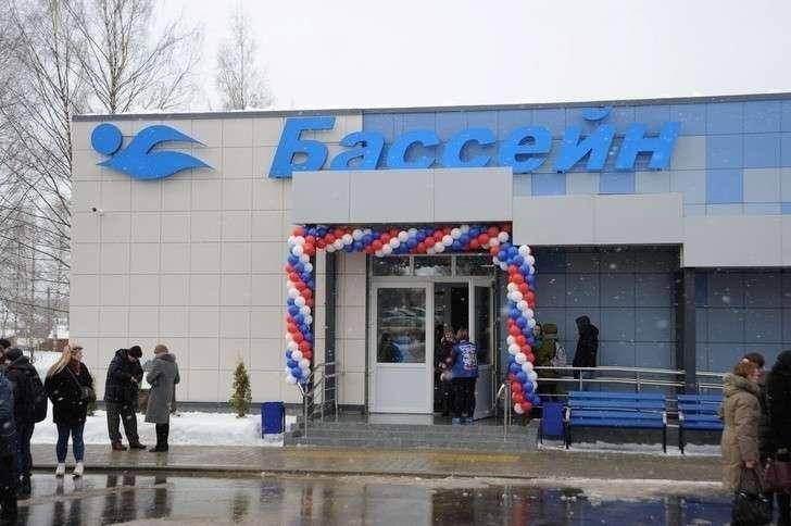 В Ярославской области открыт новый бассейн