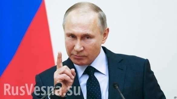 Путин стёр улыбки с лиц министров (ВИДЕО) | Русская весна