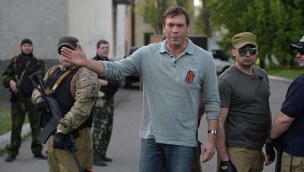Украинские бизнесмены формируют собственные батальоны