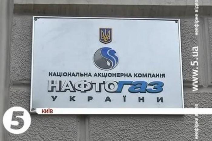 Жителей Украины ожидает очередной рост тарифов на газ