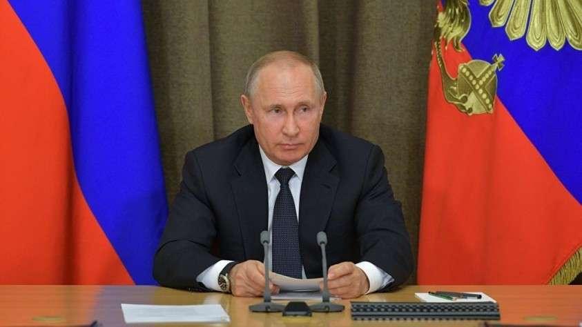 Путин утвердил новую доктрину энергетической безопасности