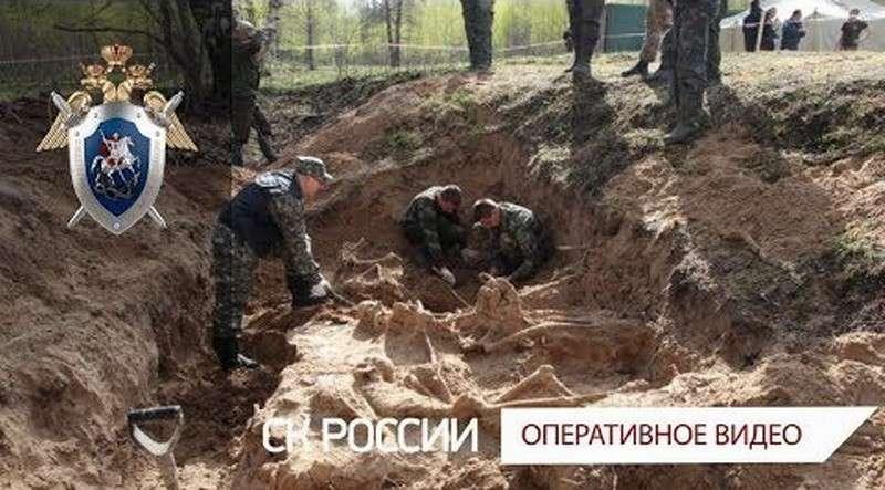 СКР возбудил дело о геноциде, устроенном латышскими карателями в деревне Жестяная Горка