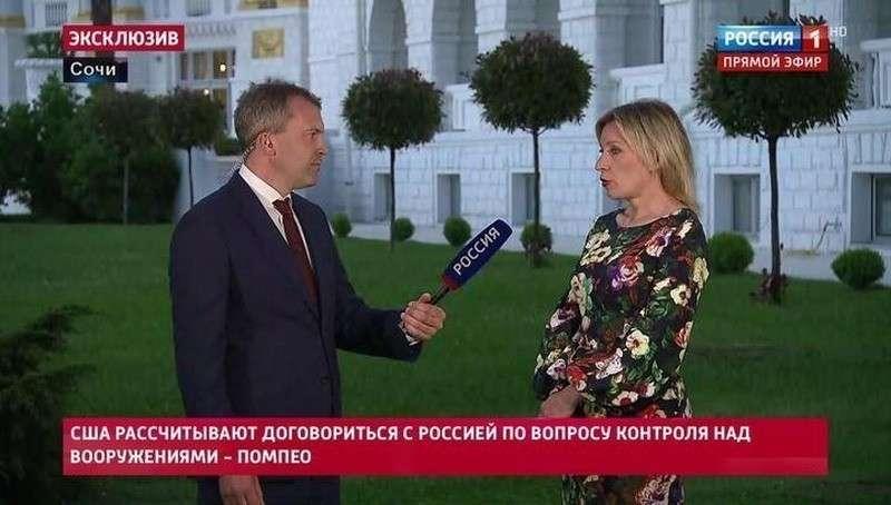 Мария Захарова о переговорах Лаврова и Помпео: стороны услышали друг друга