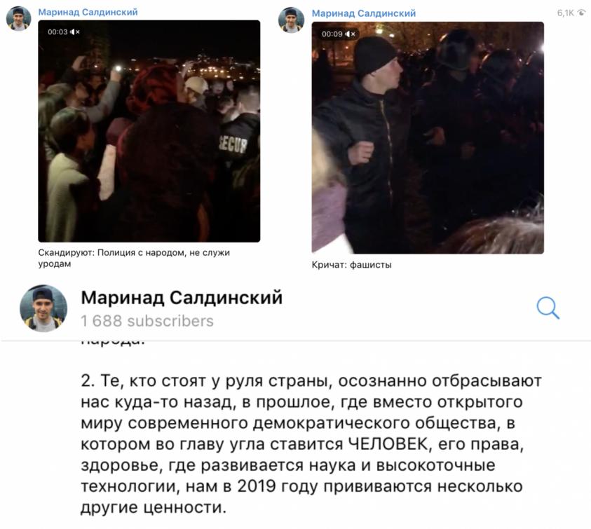 Медиахолдинг Hearst Shkulev Media (США) – информационный спонсор Майдана в России