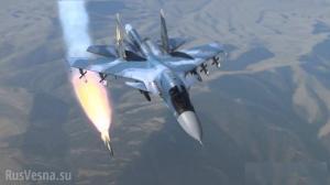 Сирия. ВКС России ликвидировали главаря боевиков США