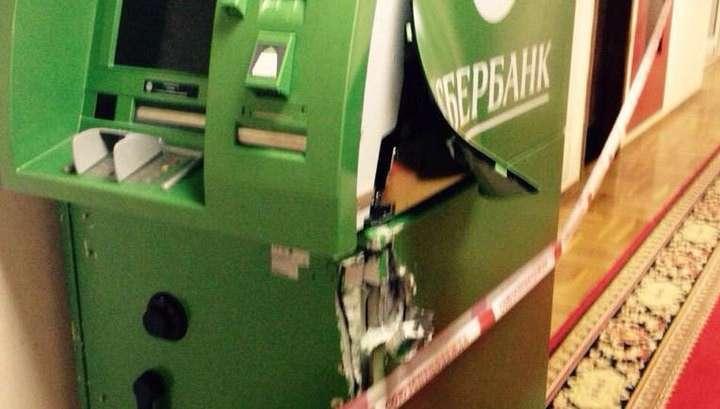 В Госдуме пытались взломать банкомат