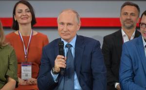 Владимир Путин в Сочи на медиафоруме ОНФ «Правда исправедливость»