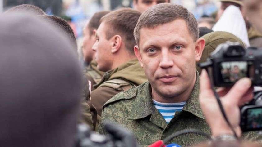 В ДНР задержали причастных к убийству Александра Захарченко