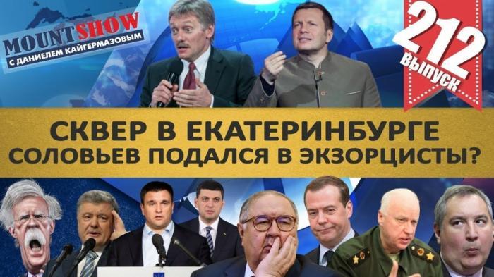 Эстония нашла в России часть своей территории. Бастрыкин рассказал о воровстве в Роскосмосе