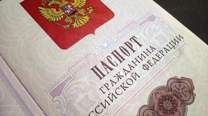 Отличные новости для тех, кто хочет получить гражданство РФ