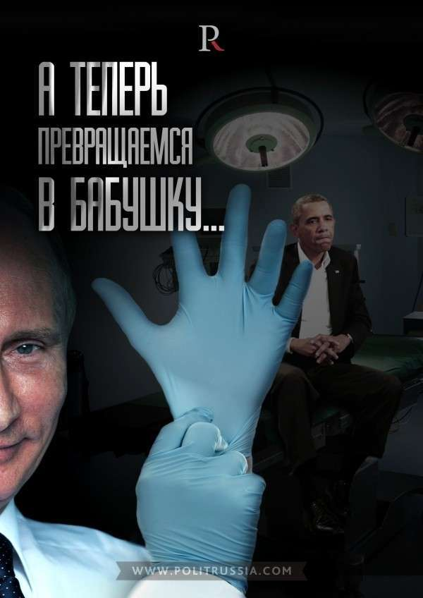 Многогранный Путин