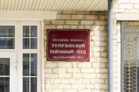 В возбуждении уголовного дела против судьи Павла Грачева отказывали 27 раз