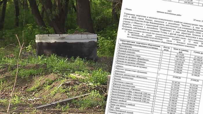 В Рязани выясняют обстоятельства «исчезновения» игрового комплекса за 5 миллионов