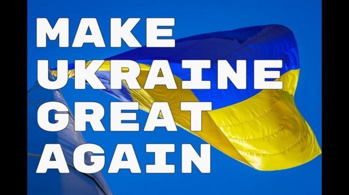 Украинский кризис выходит на новый уровень в связи со сменой стратегии США в регионе