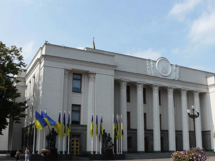 Роспуск Рады Украины: чем ближе инаугурация, тем больше спекуляций