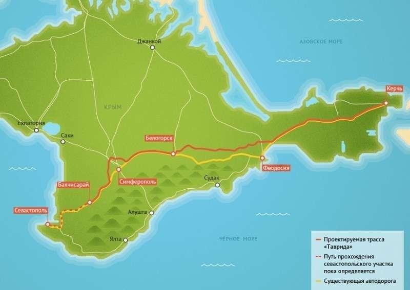 Степень готовности трассы «Таврида» в Крыму составляет более чем 60%