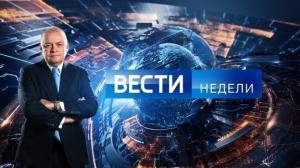 «Вести недели» с Дмитрием Киселёвым, эфир от 19.05.2019 года
