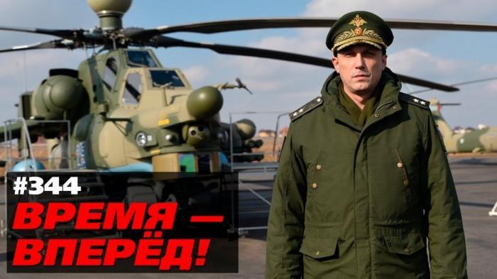 Операция «Приземлить Россию» с треском провалилась. Летаем дальше