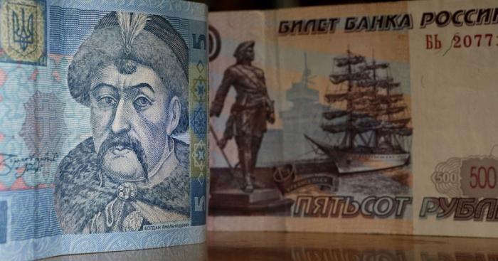 Украина cможет восстановить свою экономику только за счет России