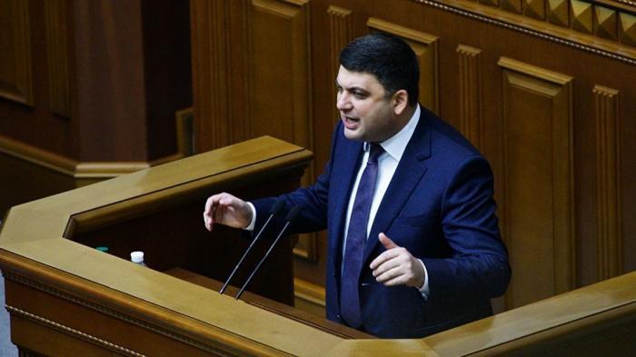 Премьер-министр Украины Владимир Гройсман объявил о своей отставке