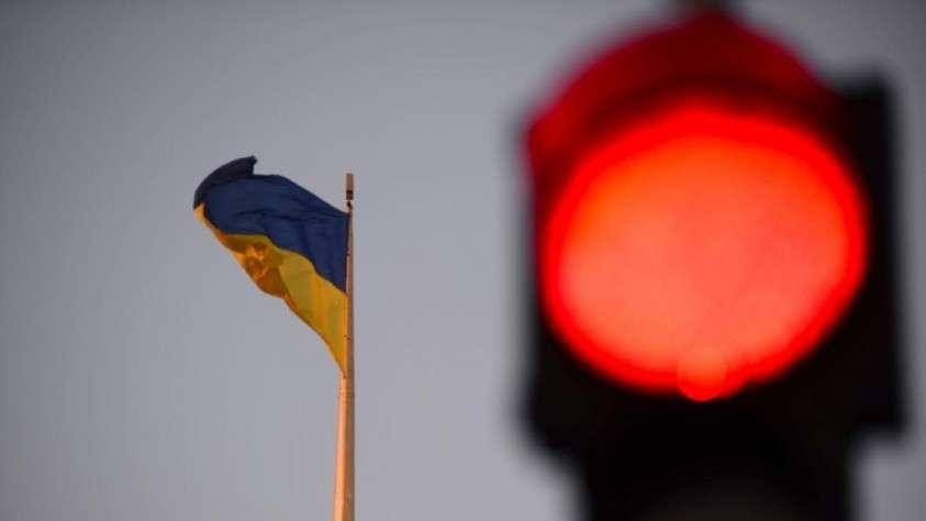 флаг украины на задании верховной рады