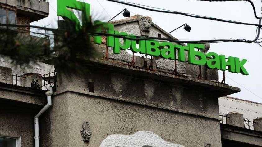 Отделение ПриватБанка в Донецке