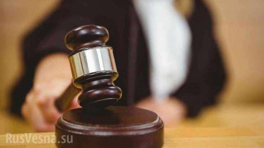 Суд вынес приговор судмедэксперту по скандальному делу о «пьяном мальчике» (ВИДЕО)