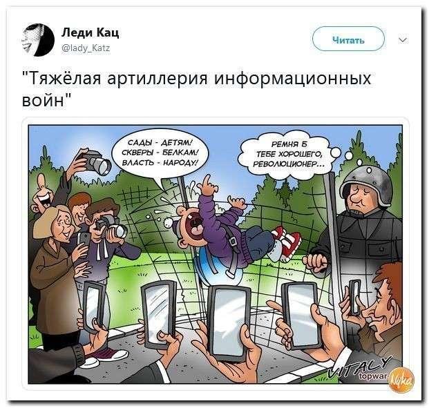 Юмор против паразитов: Зеленский на инаугурации напугал «свидомых» русскими словами
