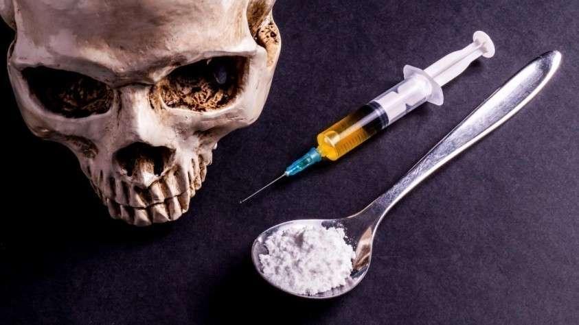 Наркотическая война – наркотики убивают нашу Душу