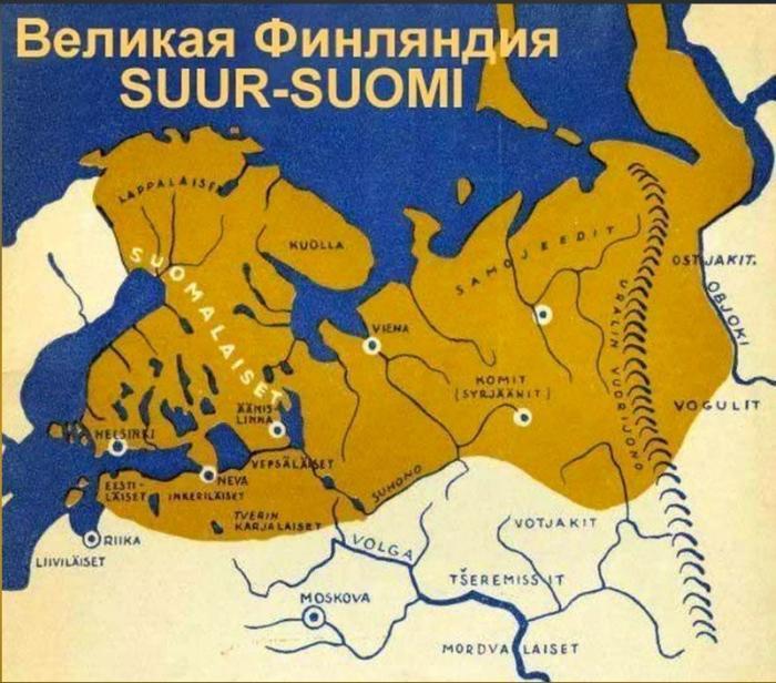 Финские завоевательные амбиции. Узелок русским и карелам на память