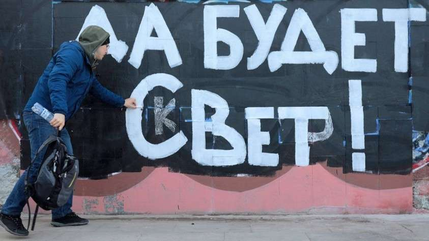 Против строительства храма в сквере Екатеринбурга высказались 93 процентов опрошенных