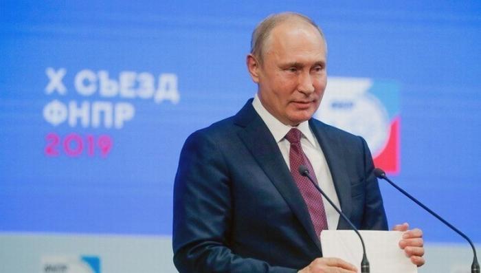 Владимир Путин назвал в чём главная ценность России