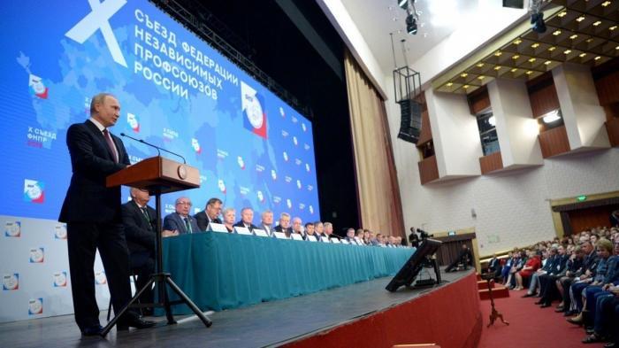 Владимир Путин выступил на X съезде Федерации независимых профсоюзов России