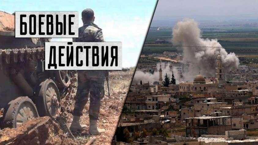 Сирия, Идлиб: армия и ВКС ликвидирует наступление боевиков в Кафр Набуда