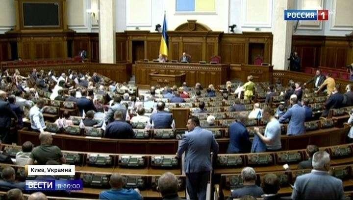 Передел власти на Украине: Зеленский завел влог, а Верховная Рада передумала распускаться