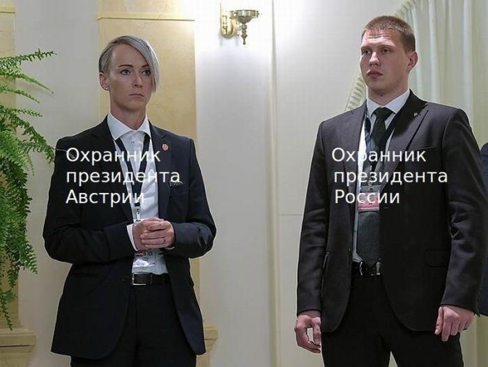 До чего Путин Европу довёл! Просто срам да и только!