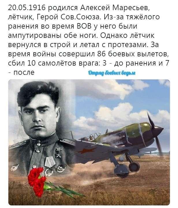 Лидия Литвяк – «Белая лилия Сталинграда» – самая результативная летчица–истребитель в истории