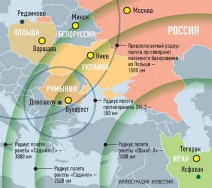 США сделали очередной шаг к Холодной войне-2: американские томагавки уже в Европе